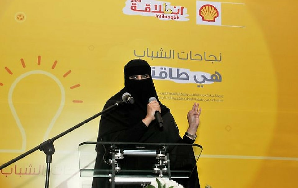 Female entrepreneurship in Saudi Arabia has received a major boost thanks to the signing of an MoU between Shell Intilaaqah KSA and Al Rajhi humanitarian foundation.