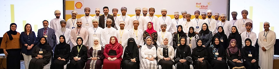 Oman Launches iClub